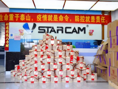 端午节怎么过,VStarcam带你一解乡愁