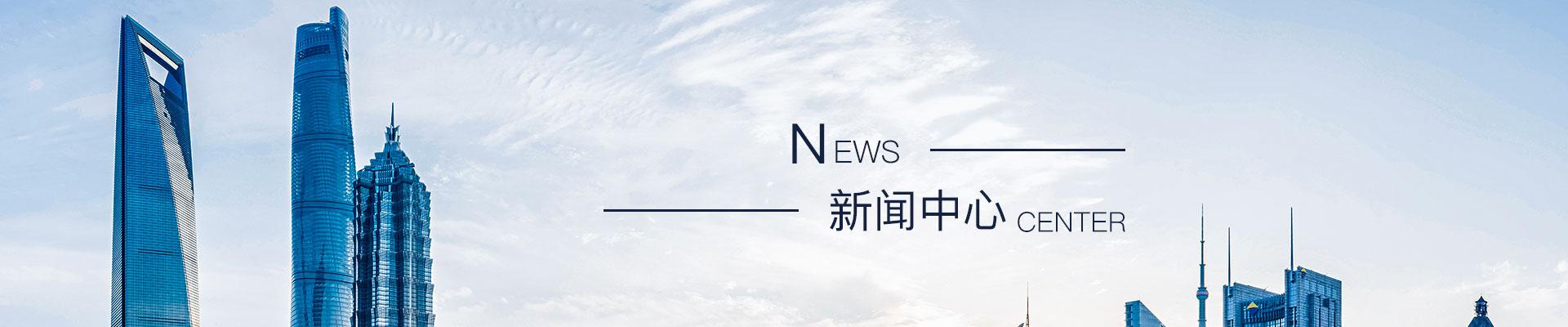 威视达康-深圳网络摄像机厂家